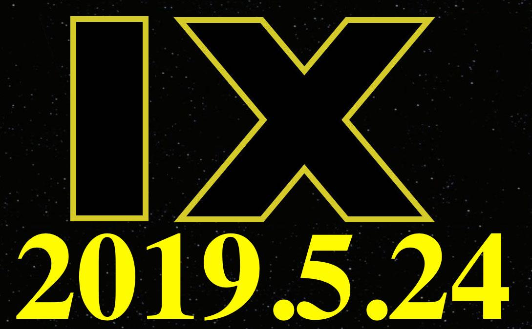 スターウォーズエピソード9公開日が2019年5月24日に決定!!!!