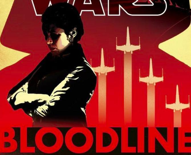 BLOODLINE(ブラッドライン)がついに邦訳!発売日は12月21日!!