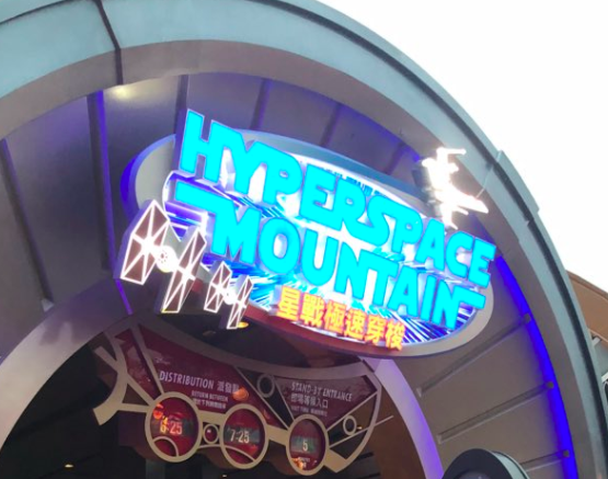 """【感想】香港ディズニーランドのスター・ウォーズ™:トゥモローランド・テイクオーバーCRAYGEEさんの""""行ってきた"""""""