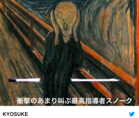 スターウォーズ画像で【ボケて】KYOSUKEさんにインタビュー!!