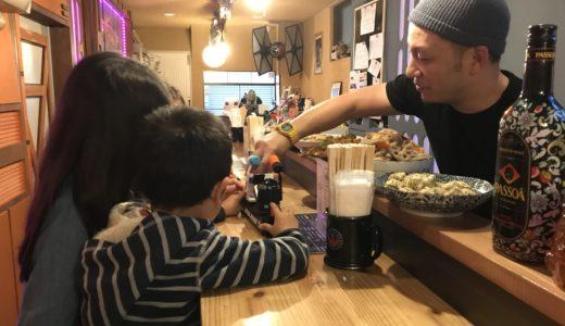 ㊗️酒場のパチモンウォーズ1周年|子供を連れて行ってきた!!
