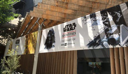 スターウォーズ展2019はもはや展示会とかそういう次元の話ではなかった。