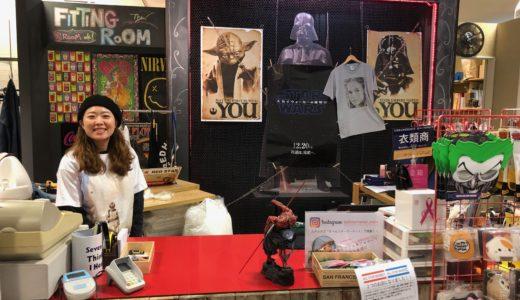 【後編】RTのスターウォーズTシャツ発売開始!!制作の裏話編