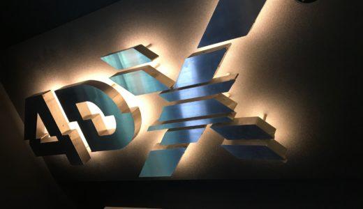 スカイウォーカーの夜明けを4DXで観たら大切なことに気付かされた。